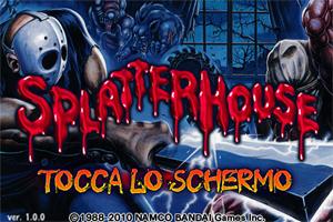 Splatterhouse, gioco horror anni 80 per iphone.