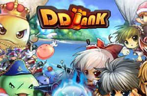 DD Tank.