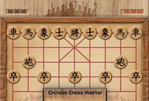 Chinese Chess Master HD