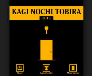 Kagi Nochi Tobira 2013.